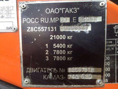 Продажа бу Камаз-65115-62 (КС-55713-1)