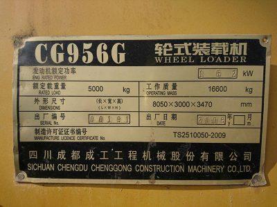БУ погрузчик CHENG GONG CG956G Китай