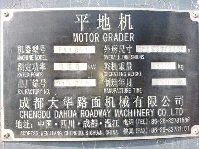 БУ грейдер CGLM PY185 Китай