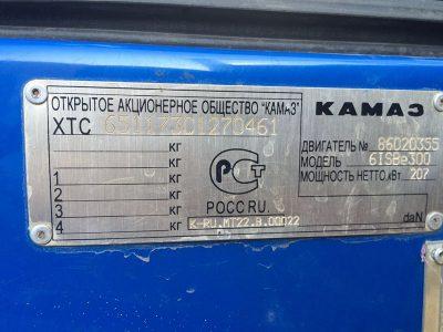 Продажа манипулятора бу АСКМ-М R009x2