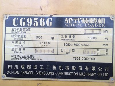 Китайский бу погрузчик CHENG GONG CG956G
